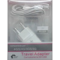 CARICABATTERIA CON CAVO USB SMARTPHONE IPHONE 4 4S 3 3S DANYSTAR LX-1052 mshop