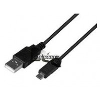 CAVO SPINA USB AM - MICRO USB 2.0 1.5 M 480 MBPS PER SAMSUNG GALAXY S2 S3 mshop