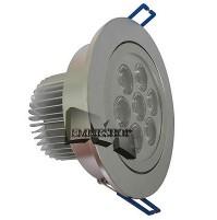 LAMPADA A 7 LED DA SOFFITTO FARETTO FARO 7W LUCE BIANCA FREDDA 220V LUMENS mshop