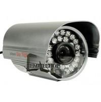 TELECAMERA 32 LED VIDEOSORVEGLIANZA INFRAROSSI 6MM CCTV VIDEOCAMERA DN2009 mshop